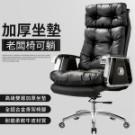 高級雙層加厚坐墊,全鋁合金骨架椅腳,耐磨柔軟皮革材質
