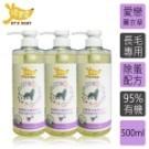 適合各種品種及各種年齡之犬貓 溫和洗淨寵物敏感的肌膚及毛髮 不含矽靈、氯、磷之化學成分