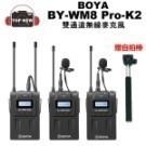 • 48個UHF頻道 • 立體聲和單聲道模式 • 操作超過6小時 • 範圍100米 • 兩節AA電池