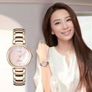 原廠公司貨,環保光動能 優雅波紋設計錶盤 藍寶石水晶鏡面