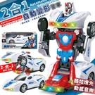 材質:ABS塑膠+電子零件 尺寸:8.5*19.8*7cm 電力:3號AA電池*3(須自備)