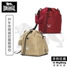 高單輕巧細尼龍布料 束口袋設計活動開口取物方便 可調式背帶適合各種身型 可愛圓桶造型側背包出遊好搭配