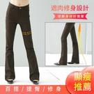 這款氣質褲不僅可以當西裝褲穿,也可以當假日時的休閒長褲喔,氣質褲也可以擁有跟牛仔褲同樣的修飾效果