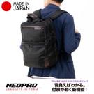 日本製電腦後背包,搭載可調節式後背帶,可調整最舒適的位置。全面使用日本材料+日本製造=安心優良品質