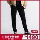 全新XX Chino工匠級休閒褲 布料更彈、更柔軟,舒適有型 修身窄管版型,引爆休閒機能潮流