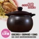 鶯歌製造嚴選耐熱陶土 傳統阿嬤的滷味黑鍋 耐熱穩定 保溫佳~ 居家必備品之一 營業用小吃店或餐廳皆宜