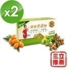 ▶ 完美の黃金比例 Omega3.6.7.9 更全方位營養補給