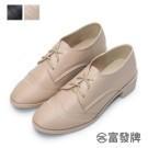 微尖頭鞋楦設計,顯瘦修飾腳型 真皮乳膠鞋墊,軟Q舒適減壓 4公分高後跟,穩定好行走