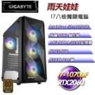 I7-10700F 512G SSD RTX2060