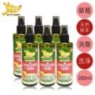寵物天然香水 具有保護效果的天然獨家配方 添加食用級草莓‧香味可吸引寵物