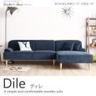 進家門映入眼簾的就是客廳中的沙發,一張舒適且圓潤的沙發能讓身心都放鬆,Dile戴爾日式簡約左L型布沙