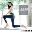 造型鬆緊腰頭輕鬆壓平小腹肉, 修身的窄管版型包覆雙腿修飾腿型,視覺纖細比例拉長