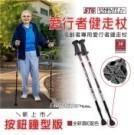北歐式健走結合有氧與重訓之能效  減輕下半身膝蓋腳踝負擔,端正脊椎  使成為最安全有效的全身運動