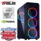 i7-10700K 八核心 Intel BXTS15A 華碩 Z490