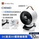 ◆3D自動擺頭 ◆ECO智能溫控 ◆渦輪引擎風罩設計 ◆易拆式前網扇葉,清洗好方便