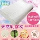 日本u-func健康純銀纖維,抗菌、防臭、抗靜電、調節體溫
