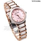 原廠公司貨 保固一年 全新現貨 藍寶石水晶鏡面 數字鑲鑽面盤 陶瓷錶帶 按動式蝴蝶錶扣
