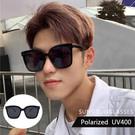 Polaroid偏光太陽眼鏡 大框顯小臉100%抗紫外線UV400