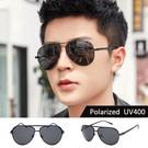 時尚經典飛行員太陽眼鏡 100%抗紫外線UV400