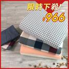 ▪純棉色織  ▪柔軟透氣  ▪色織水洗棉  ▪台灣製造