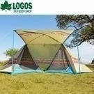 ●印地安帳篷 ●PANEL抗風進化系
