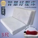 有別市售薄墊/10年保固/手工打造/客製化訂製/雙人床/單人床/嬰兒床