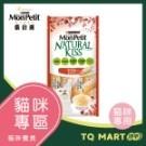 ◆日本大人氣年度新品-貓倍麗天然小鮮肉泥系列 ◆選三種口味-鮮鮪雙拼 鮮鮪香雞 鮮雞鮭魚