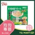 1.日本原裝進口!最受歡迎的狗狗專用肉泥! 2.添加綠茶消臭配方、降低口臭 3.含乳酸菌增加腸胃健康