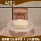 貼恆玖/台灣製造/免膠條/重複貼/可水洗/不殘膠/承重3kg