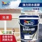 強力接著水泥牆面、PU、磁磚、洗石子、浪板等底材。並讓面漆容易附著,塗面漆時不垂流容易塗刷。
