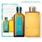 摩洛哥優油超值禮盒組 護髮優油+保濕沐浴膠 居家、旅行、贈禮必備組