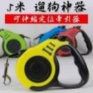 符合人體工學的弧形手柄設計好拿 分離式控制按鈕