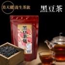 100%台灣黑豆製成 嚴選上等食材,不添加任何人工 專業烘炒技術,保留黑豆的營養