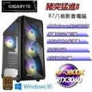 R7-3800X 512G SSD RTX3060