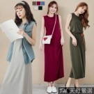 ◆台灣製造 ◆彈力柔棉材質 ◆背心式無袖設計 ◆A字修身剪裁