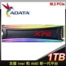 無覆蓋式 RGB 雙燈條 採用PCIe Gen3x4介面 符合 NVMe 1.3 標準