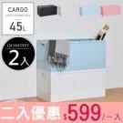 【樹德收納】 貨櫃屋摺疊設計 組裝快速方便 智慧收納大空間 內附隔板變化多 台灣精製