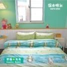 ●100%40支高密織精梳絲光棉  ●通過台灣SGS檢驗  ●絲滑柔順手感細膩,頂級專櫃品質