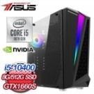 i5-10400 六核 華碩 Z490 8G/512G SSD