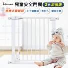 獨家設計讓您的門欄無需在牆上打孔就可以安裝 雙重鎖定,開啟裝置,方便成人開啟,兒童卻不易打開