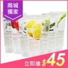 韓國熱賣品牌3W CLINIC! 滋養手部肌膚