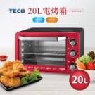 3種功能模式,烘烤更多元 60-230°C溫控+60分鐘 可調式四層烤位