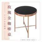 ★貼心邊緣導R角設計 ★連接處焊接工法,四肢可穩固站立 ★桌面使用強化玻璃