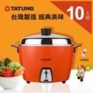 ◆內鍋配件皆採304不鏽鋼材質 ◆安全易操作,具自動保溫 ◆煮飯/粥、蒸、滷、燉多功能