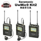 UHF頻率範圍:514 MHz-596 MHz  A/B組, 各有96個頻道  即時耳機監聽功能
