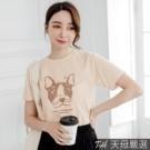 ◆韓國製造 ◆親膚舒適棉質 ◆大頭狗狗圖印 ◆寬鬆版型隨性風格