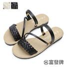 簡單風格一字編織設計,百搭必備 防滑橡膠鞋底,提升行走時的穩定性 平易近人的2cm跟高,舒適又好走