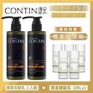 改善頭皮出油、頭皮癢問題 洗後頭皮輕鬆、頭髮蓬鬆 髮絲自然豐盈