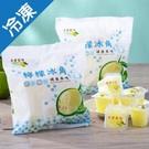 ★冰角(ping-kak),意即「冰塊」檸檬冰角由100%檸檬原汁製成,