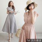 ◆韓國製造 ◆挺版棉料材質 ◆V領小立領/無袖剪裁 ◆彈力鬆筋腰 ◆側邊雙口袋 ◆修身A字傘襬